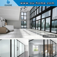 Electronically controlled atomized glass projection glass film