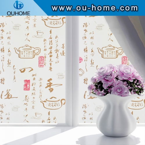 BT813 Home privacy tinting adhesive window film