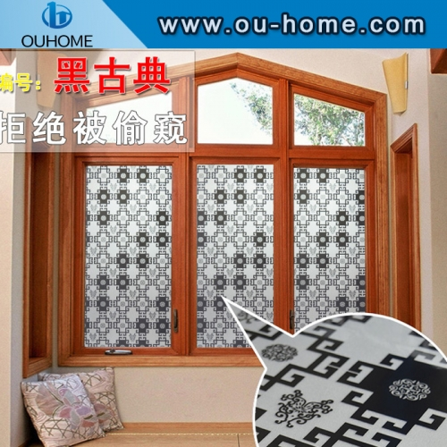 BT838 Korean style self-adhesive security window film
