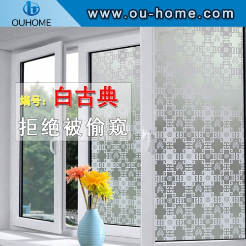 BT839 PVC self-adhesive glass frosting film