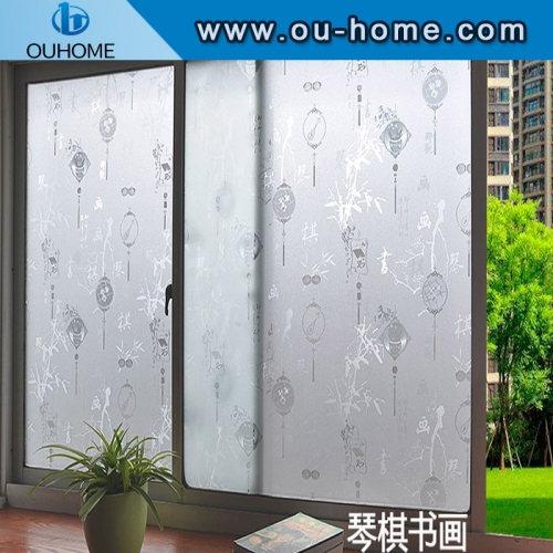 H16606 3D Static Cling decorative Privacy Glass Window Film