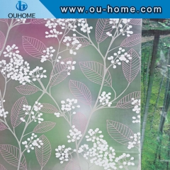 BT879 Frosted privacy self-adhesive PVC decorative film for Glass