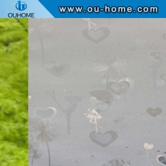 H16706 PVC Embossed Frosted Opaque Decorative Window film